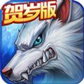 时空猎人qq版下载银汉版 v5.1.467