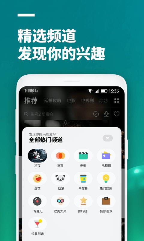 超级看影视大全app官方手机版下载图片1