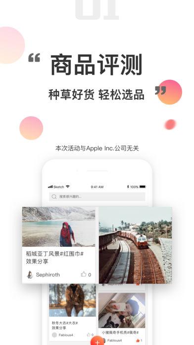 小试评测官方app下载手机版图片2