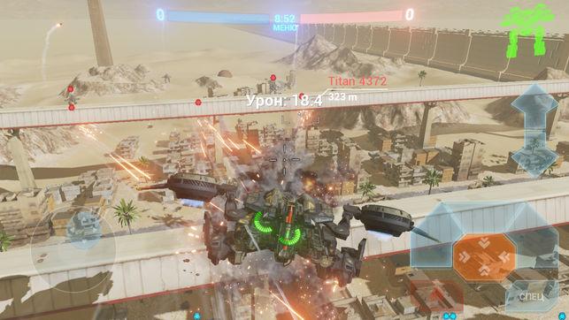 战斗泰坦Battle Titans ios图2