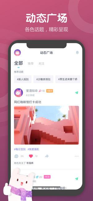 Uki app手机下载IOS版图片4