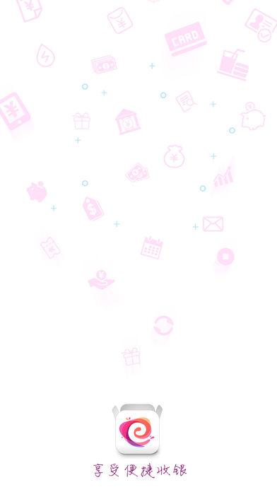 大美e付app图4