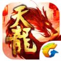 �v�天��八部手游官方�W站唯一正版3DMMORPG武�b手游 v1.46.2.1