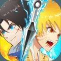 忍者大乱斗英雄传手机游戏九游版 v2.9.9