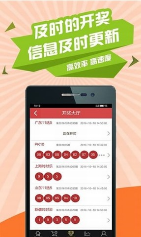 好彩客app图2