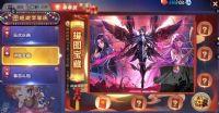 圣斗士星矢手游半周年庆活动大全 解救女神七日狂欢奖励一览图片4
