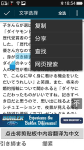 日语学习助手app安卓版下载图片3