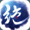 绝世武神游戏官方iOS版 v1.0