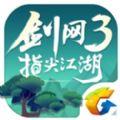 腾讯剑网3指尖江湖官方网站