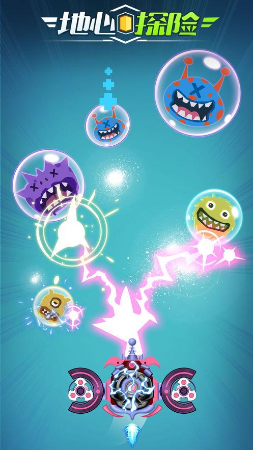 地心探险游戏最新安卓版下载图片2