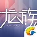 龙族幻想内测版