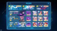 崩坏3天命武库补给EX活动大全 天命武器UP圣痕一览图片2