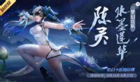 时空召唤8月14日更新公告 盖世英雄之战开启图片2