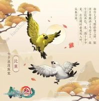 剑网3指尖江湖七夕活动大全 七夕限定头像及奖励一览图片2