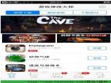 手机游戏修改大师iOS8版 v2.3.2 deb格式