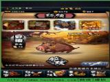 微信全民水浒官网ipad版 v1.0.3
