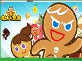 《姜饼人酷跑辅助》叉叉助手安卓版 v1.1.2