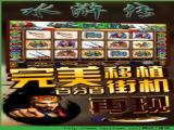 《水浒传:森林舞会飞禽走兽》官网安卓版 v0.1.0.6 for Android