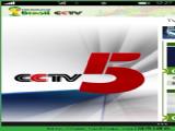 CCTV5手机客户端 2014巴西世界杯直播app v1.0  for android