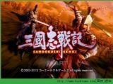 三国志战记汉化版全剧情解锁破解安卓版 v1.04
