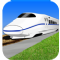 火车票官网手机安卓版 v3.5.10