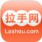 拉手团购手机客户端ios版app v7.03