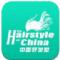 中国好发型ios手机版app v1.0.3